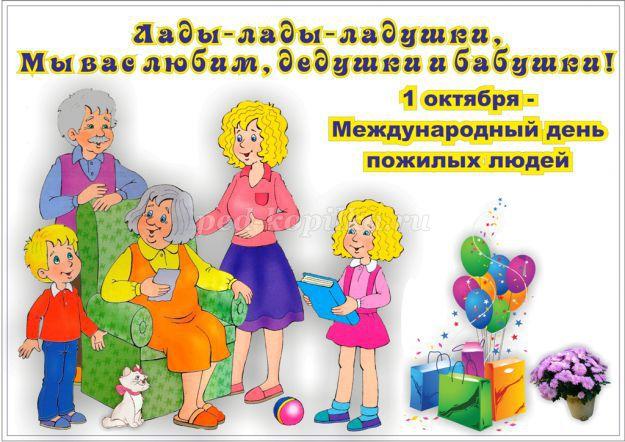 Аппликация кораблик из бумаги детские аппликации из