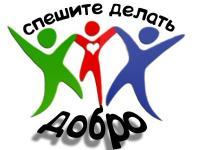 Информация по привлечению и расходованию благотворительных средств образовательными учреждениями Республики Крым