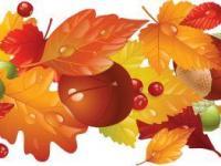 Осенние фантазии