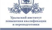 Информация о дополнительном образовании (для педагогов и родителей)